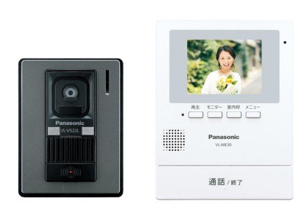 画像1: 3.5型モニタドアホン VE-SE30XL 標準取付工事費込み (1)